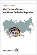 Turtles of Russia and other Ex-Soviet Republics
