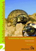 Schildkrötenbibliothek 2. Griechische Landschildjröte (Testudo hermanni, T. boettgeri, T. hercegovinensis)